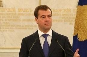 В прощальной речи Медведев признал, что не смог сделать все обещанное