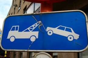 Закон о платной эвакуации автомобилей прошел первое чтение в ЗакСе