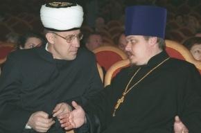 Верующие должны отдавать часть доходов церкви, уверены в РПЦ