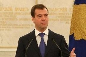Медведев распорядился изменить закон о митингах и шествиях