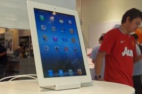 Новый iPad окажется дороже своего предшественника