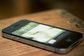 В Грозном от взрыва iPhone пострадали три человека