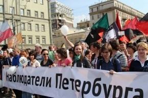В Петербурге 12 июня может пройти свой «Марш миллионов»