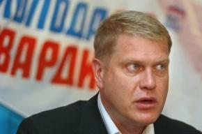 Бывший шоумен Иван Демидов назначен заместителем министра культуры