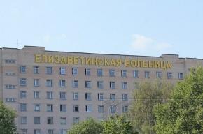 В Петербурге уволены санитары, издевавшиеся над пациентом