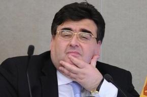Депутат Митрофанов стал фигурантом уголовного дела