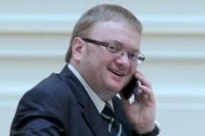 Оппозиционеры обидели депутата Милонова, отвергнув его угощение гамбургерами