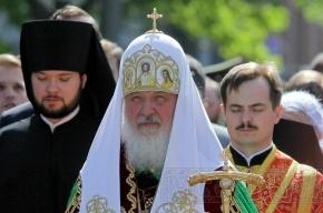 В Фейсбуке завелся настоящий Патриарх Кирилл