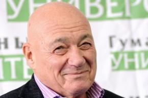 Владимир Познер пригласил Дмитрия Медведева в эфир Первого канала