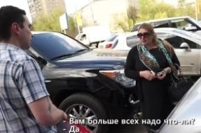 После драки сына зама полпреда Чечни в Москве возбудили дело