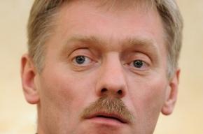 Дмитрий Песков предложил размазать печень оппозиционеров по асфальту