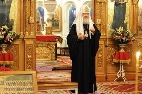 Иск о незаконном обогащении подан к патриарху Кириллу