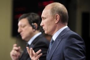 Путин примет чиновников Евросоюза в Петербурге