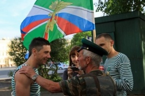 Фото: День пограничника в Санкт-Петербурге - как это было