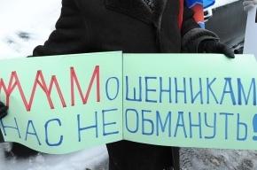 От краха «МММ-2011» пострадают более 35 миллионов человек