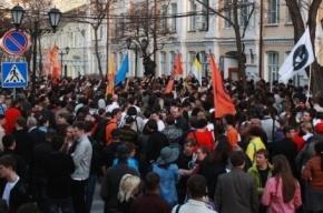 Конституционный суд разрешил не штрафовать за превышение числа митингующих