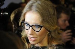 Ксения Собчак получила от единоросса премию за Госдеп