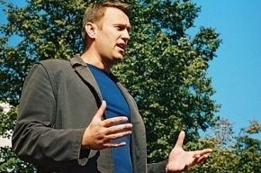 Навального снова будут преследовать за кировский лес