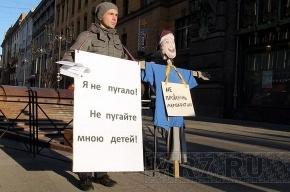 Для задержания гей-активистов в Петербурге привлекли мамочек с детьми