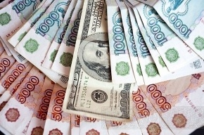 Компания, якобы связанная с сыном Матвиенко, попалась на махинациях с госзакупками