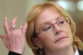 Вероника Скворцова: новый министр здравохранения, биография