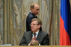 Кудрин и Путин – друзья навек