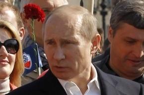 После марша Путин и Медведев пошли пить пиво в бар