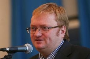Анти-гей депутат Милонов предлагает запретить канал MTV как рассадник