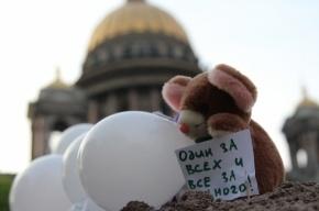 Оппозицию все-таки вынудили покинуть Исаакиевскую площадь