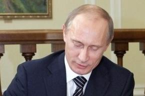 Оппозиционера арестовали на 15 суток за то, что он чихнул на Путина