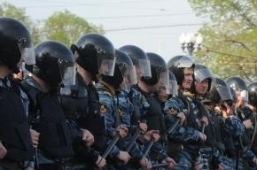 Инаугурация Путина: центр Москвы перекрыли для транспорта и людей