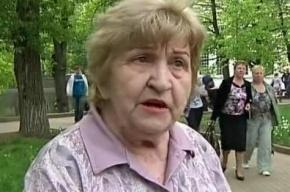 Блогеры раскрыли #бабкаповызову из сюжета «Первого канала»
