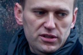 После 15 суток ареста Алексей Навальный вышел на свободу