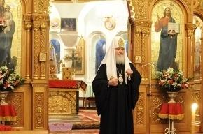 Патриарх Кирилл соберет православных и пройдет крестным ходом по центру Москвы