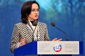 Организаторы Петербургского экономического форума обидели бомжей