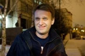 Московский суд поддержал петербургское УФАС в деле «Навальный против госзаказа»
