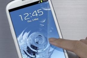 Samsung показал, как выглядит конкурент iPhone