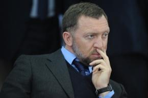 Завод Олега Дерипаски в Пикалево могут объявить банкротом