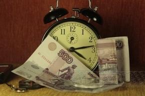 Депутаты приняли бюджет Петербурга с дефицитом 50 миллиардов