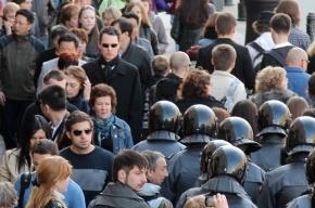 «Стратегия-31» в Петербурге прошла тихо – многие не заметили (фото)