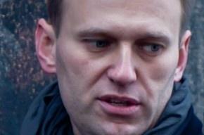 Навальный не хочет портить имидж: он отказывается ехать на Селигер