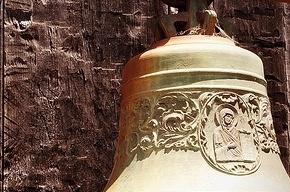 Ученые из Петербурга будут искать затонувшие колокола Соловецкого монастыря