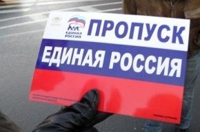 В ходе рейда по борьбе с «ксивами» в Петербурге поймали «генерала экологической безопасности»