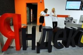 «Вконтакте», «Яндекс» и Mail.ru могут стать стратегическими предприятиями России