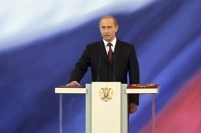 Инаугурация Путина: завтра президент получит