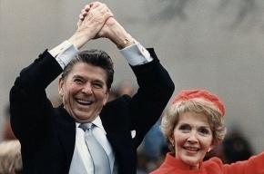 Кровь Рейгана в США продают на аукционе