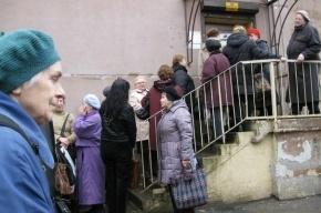В Петербурге инвалидов держат в суточной очереди ради получения памперсов