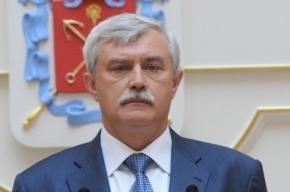 Полтавченко запретил переименовывать улицы в Петербурге