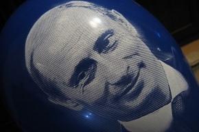 В День России петербургская оппозиция проведет митинг за Россию без Путина