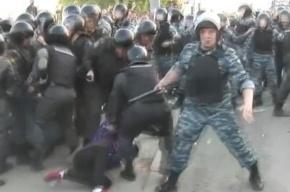 Столичный ОМОН не причастен к избиению женщины на Болотной площади